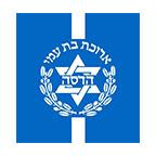 Клиника Хадасса в Иерусалиме
