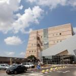 Онкологический центр больницы им. Хаима Шиба, Тель Хашомер