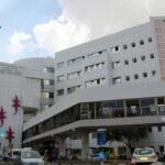 Международный центр врожденных пороков сердца им. Эдмонда Сафра при больнице Шиба, Тель Хашомер