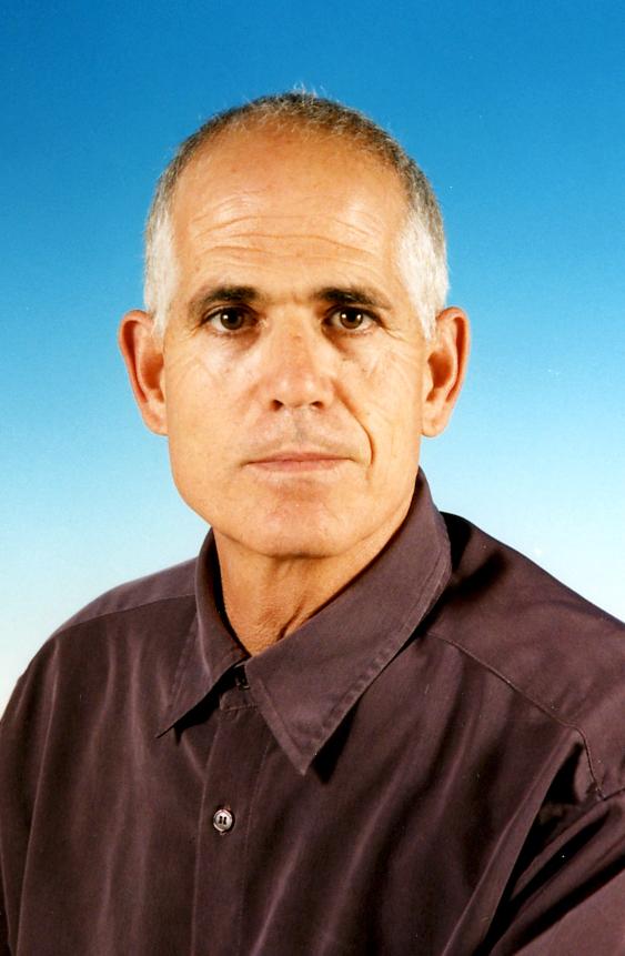 Доктор Рам Авраами